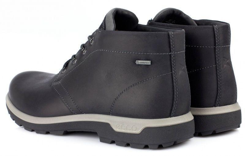Ботинки для мужчин ECCO WHISTLER ZM3354 примерка, 2017