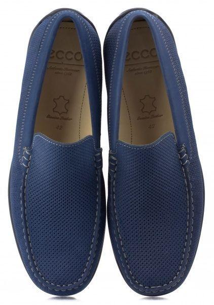 Мокасины для мужчин ECCO CLASSIC MOC 2.0 ZM3446 цена обуви, 2017