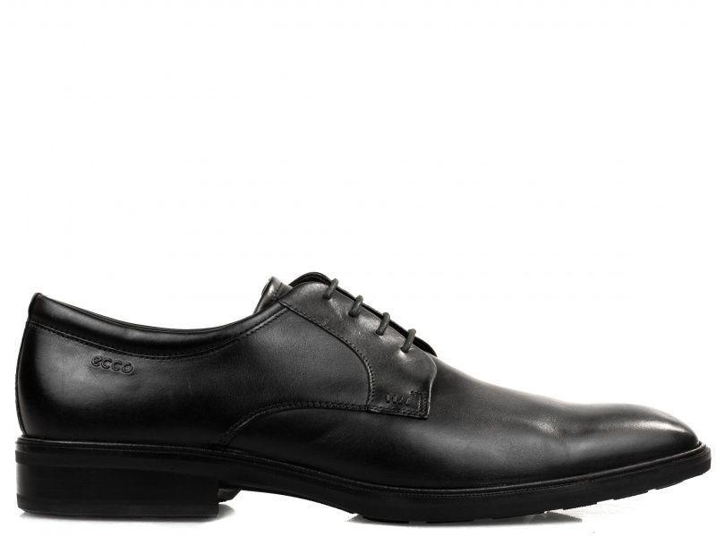 Туфли мужские ECCO ILLINOIS ZM3467 стоимость, 2017