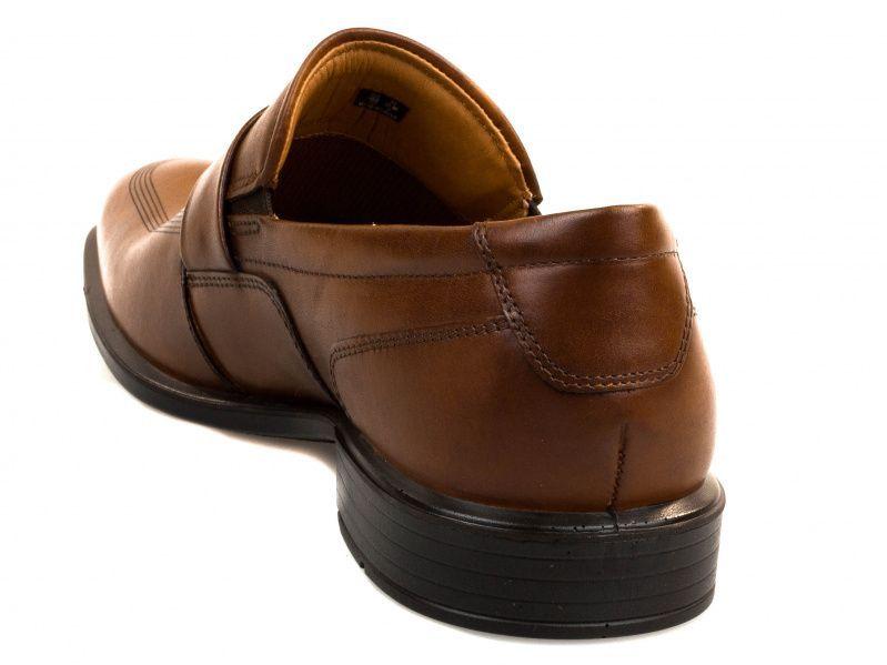Туфли для мужчин ECCO CAIRO ZM3474 продажа, 2017