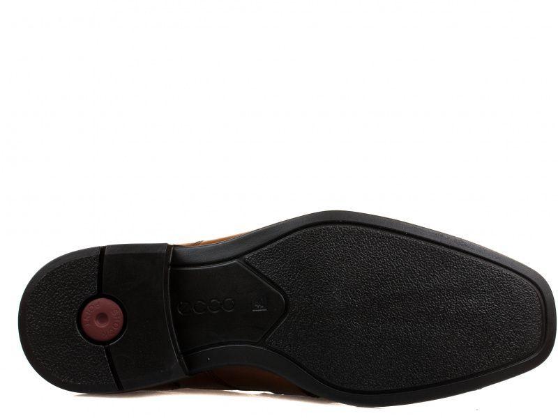 Туфли для мужчин ECCO CAIRO ZM3474 модная обувь, 2017