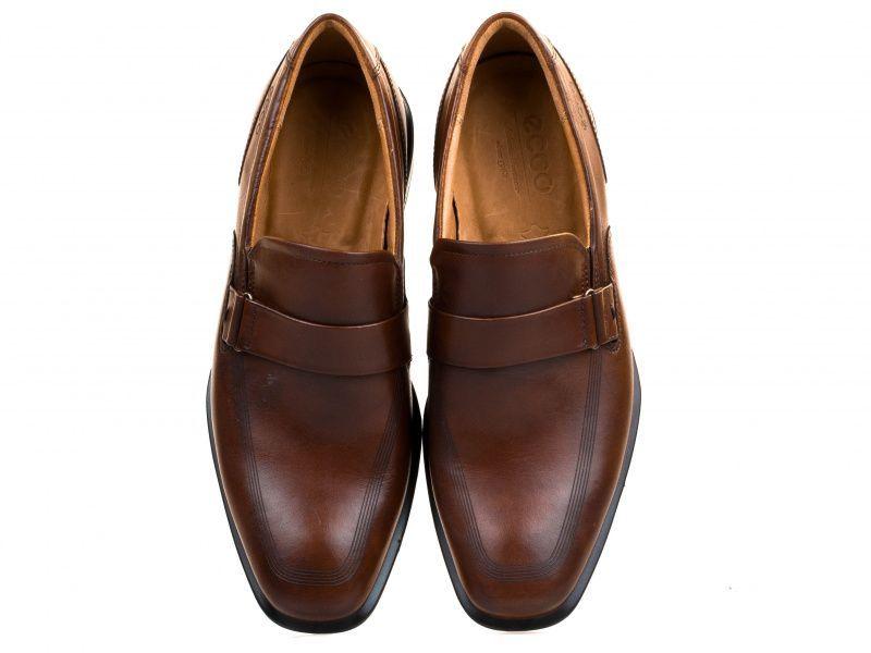 Туфли для мужчин ECCO CAIRO ZM3474 , 2017