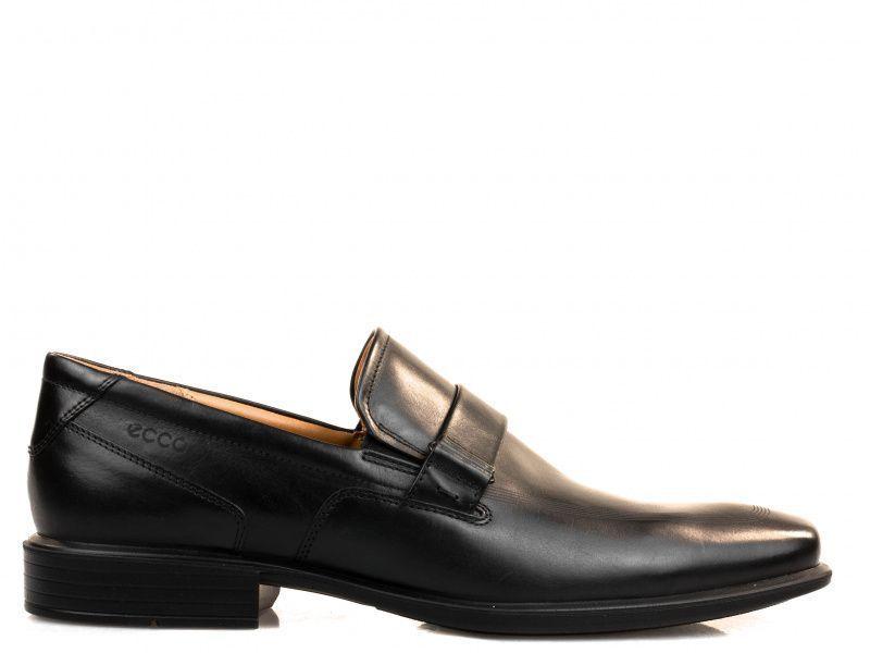Туфли для мужчин ECCO CAIRO ZM3475 стоимость, 2017