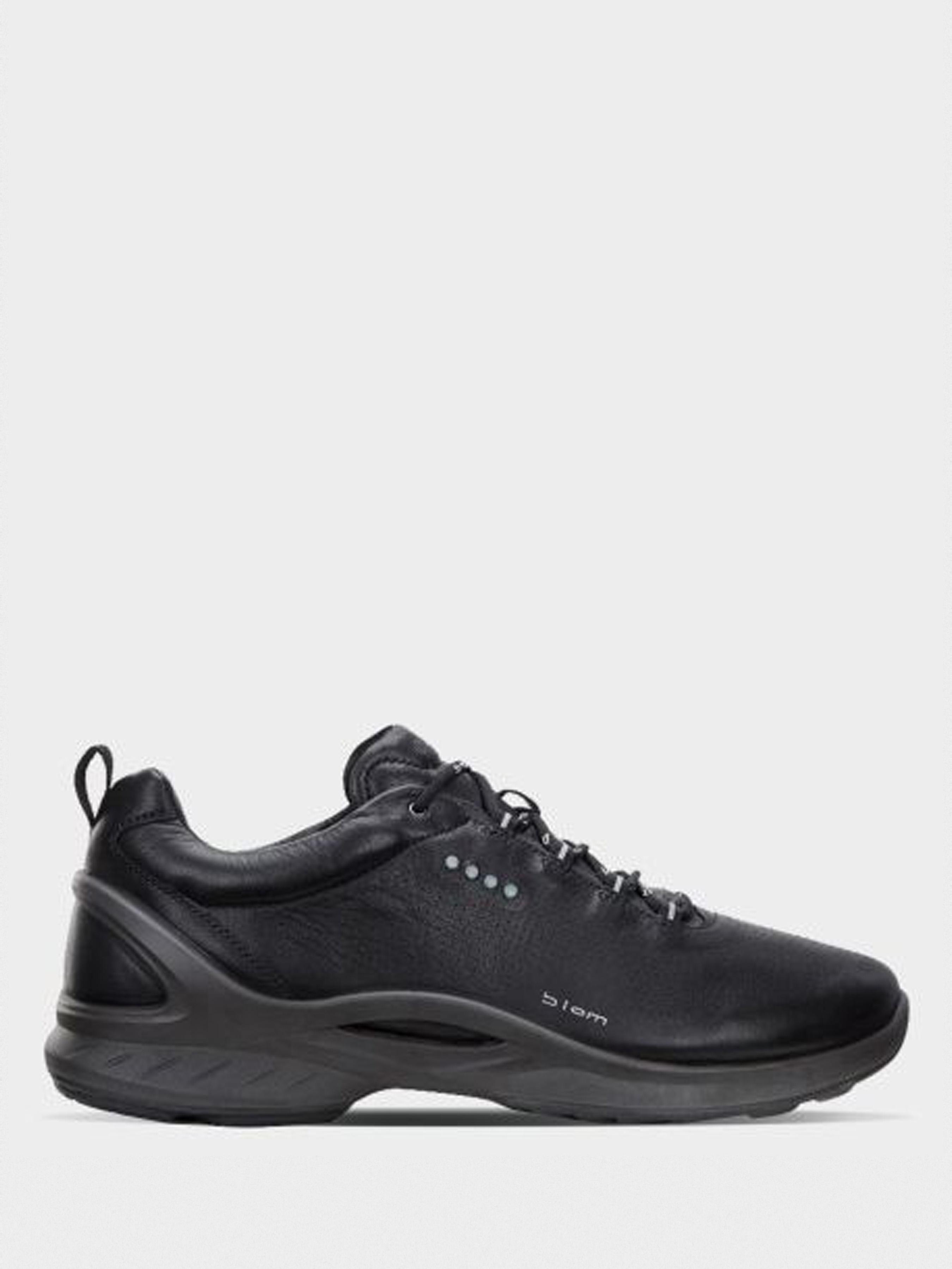 Кроссовки для мужчин ECCO BIOM FJUEL ZM3492 примерка, 2017