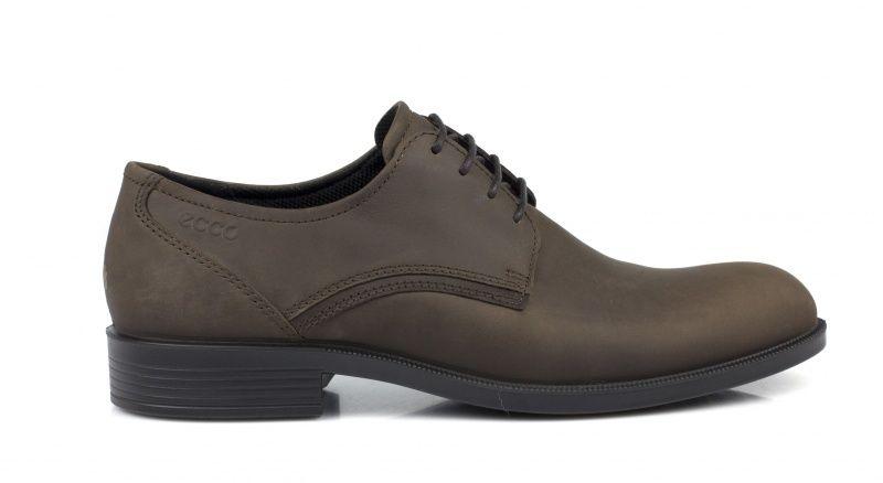 Туфли для мужчин ECCO HAROLD ZM3517 стоимость, 2017