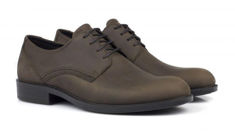Туфли для мужчин ECCO HAROLD ZM3517 купить обувь, 2017