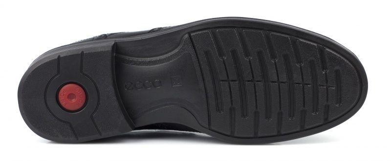 Туфли для мужчин ECCO HAROLD ZM3518 модная обувь, 2017