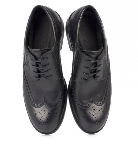 Туфли для мужчин ECCO HAROLD ZM3518 купить обувь, 2017