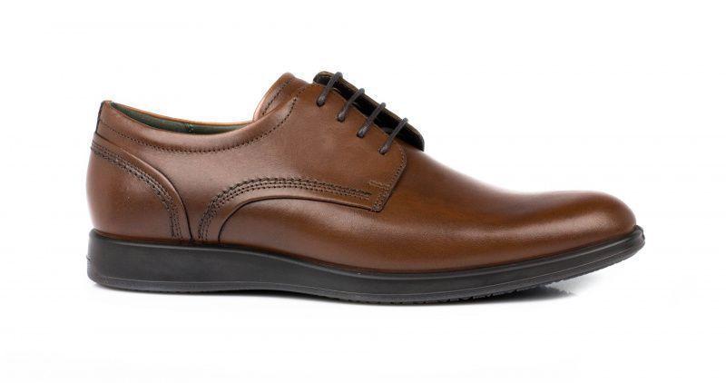 Туфли для мужчин ECCO JARED ZM3532 купить обувь, 2017