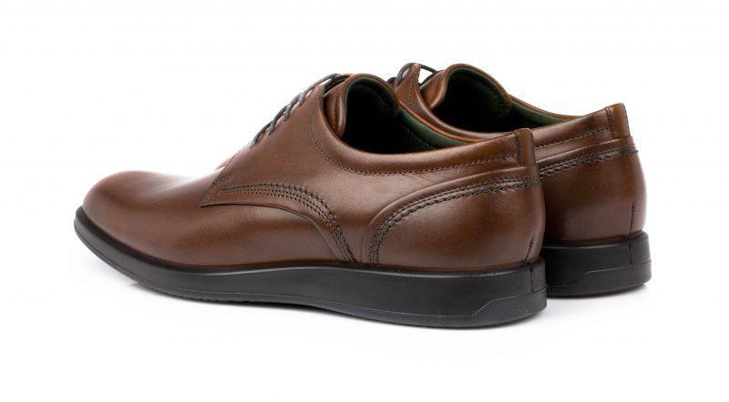 Туфли для мужчин ECCO JARED ZM3532 продажа, 2017