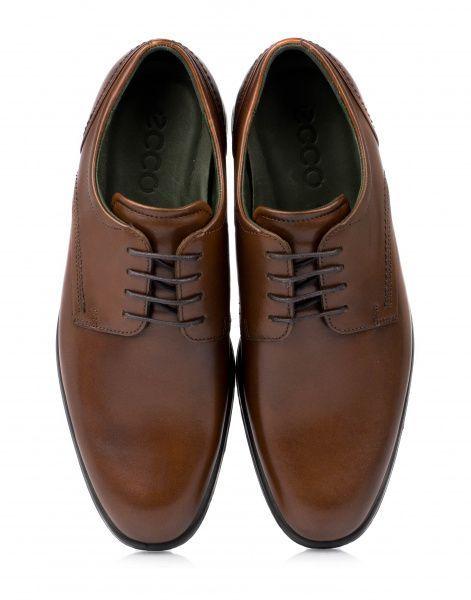 Туфли для мужчин ECCO JARED ZM3532 брендовая обувь, 2017