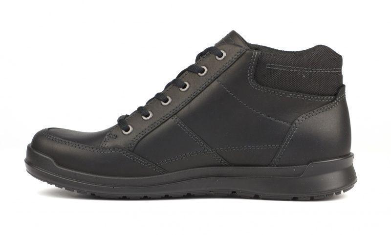 Ботинки для мужчин ECCO HOWELL ZM3555 брендовая обувь, 2017