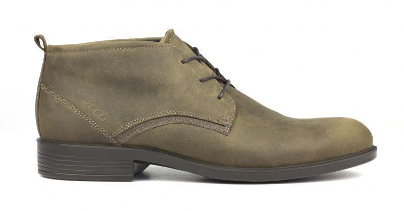 Ботинки мужские ECCO HAROLD ZM3557 купить обувь, 2017