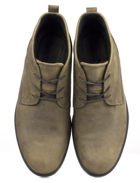 Ботинки мужские ECCO HAROLD ZM3557 брендовая обувь, 2017