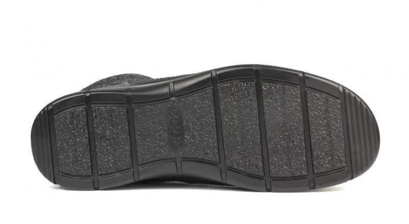 Ботинки для мужчин ECCO IOWA ZM3564 модная обувь, 2017