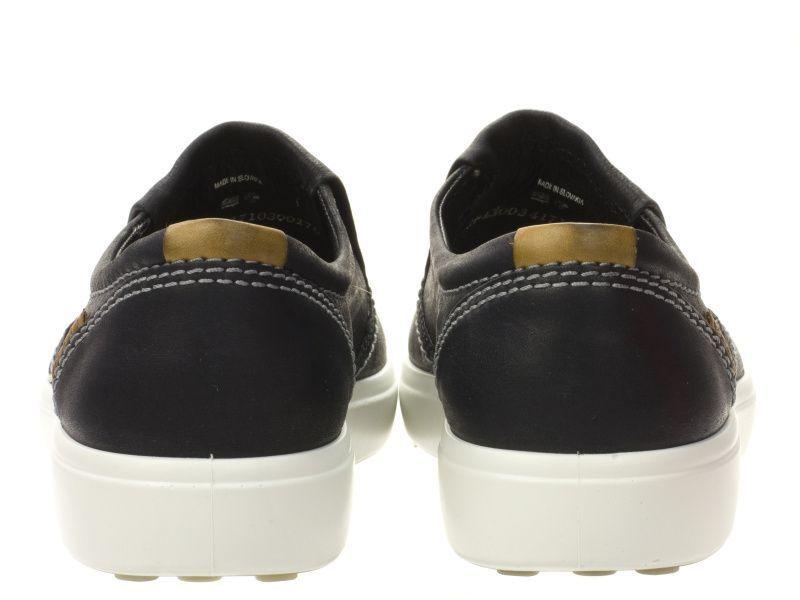 Cлипоны мужские ECCO SOFT 7 ZM3608 брендовая обувь, 2017