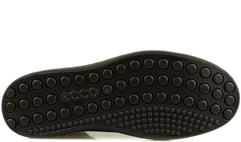 ECCO Черевики чоловічі модель ZM3609 - купити за найкращою ціною в ... 0edb684457e5c