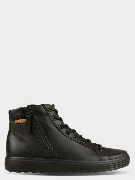 Купить Ботинки мужские ECCO SOFT 7 ZM3609, Черный