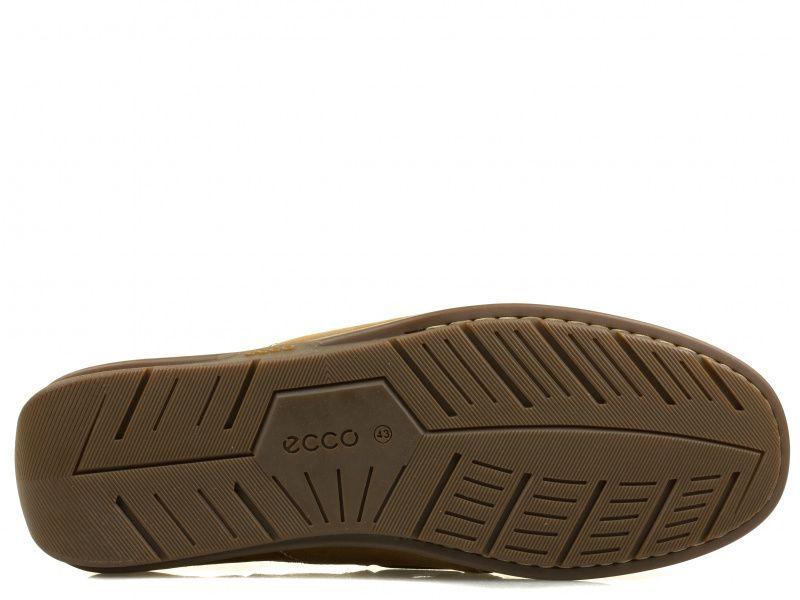 Мокасины для мужчин ECCO CLASSIC MOC 2.0 ZM3667 модная обувь, 2017