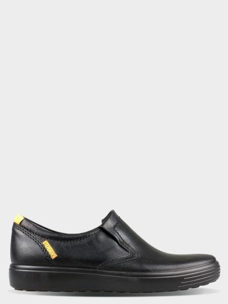 Чоловіче взуття 43 розміру. Купити взуття 43 розміру для чоловіків ... 4f1b8b446bf2c