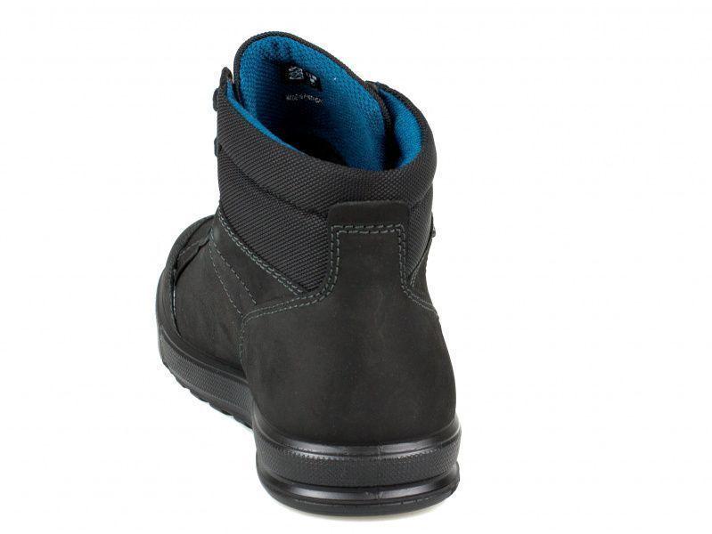 Ботинки для мужчин ECCO ENNIO ZM3730 цена, 2017