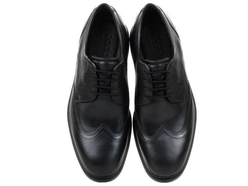 Туфли для мужчин ECCO LISBON ZM3731 продажа, 2017