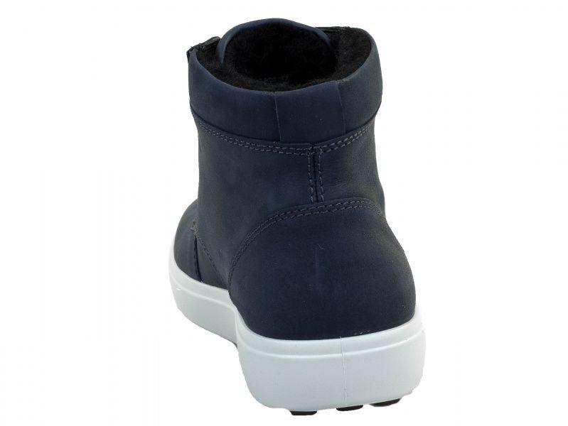 Ботинки мужские ECCO SOFT 7 MEN'S ZM3772 размерная сетка обуви, 2017