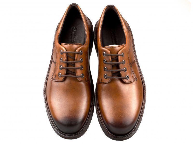 Туфли для мужчин ECCO IAN ZM3787 стоимость, 2017