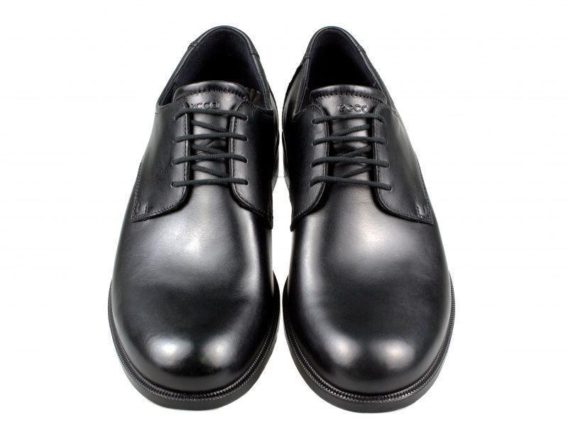 Туфли мужские ECCO HAROLD ZM3801 стоимость, 2017