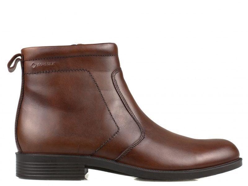 Ботинки мужские ECCO HAROLD ZM3802 стоимость, 2017
