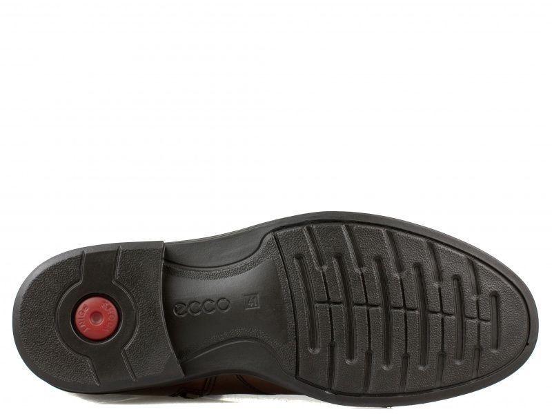 Ботинки мужские ECCO HAROLD ZM3802 цена, 2017