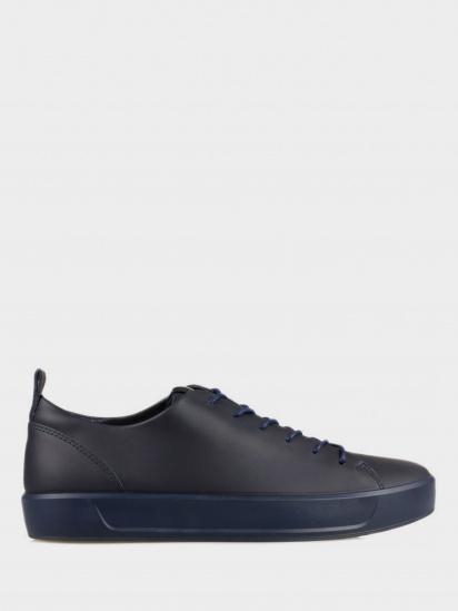 Напівчеревики  чоловічі ECCO SOFT 8 MEN'S 440504(11303) модне взуття, 2017