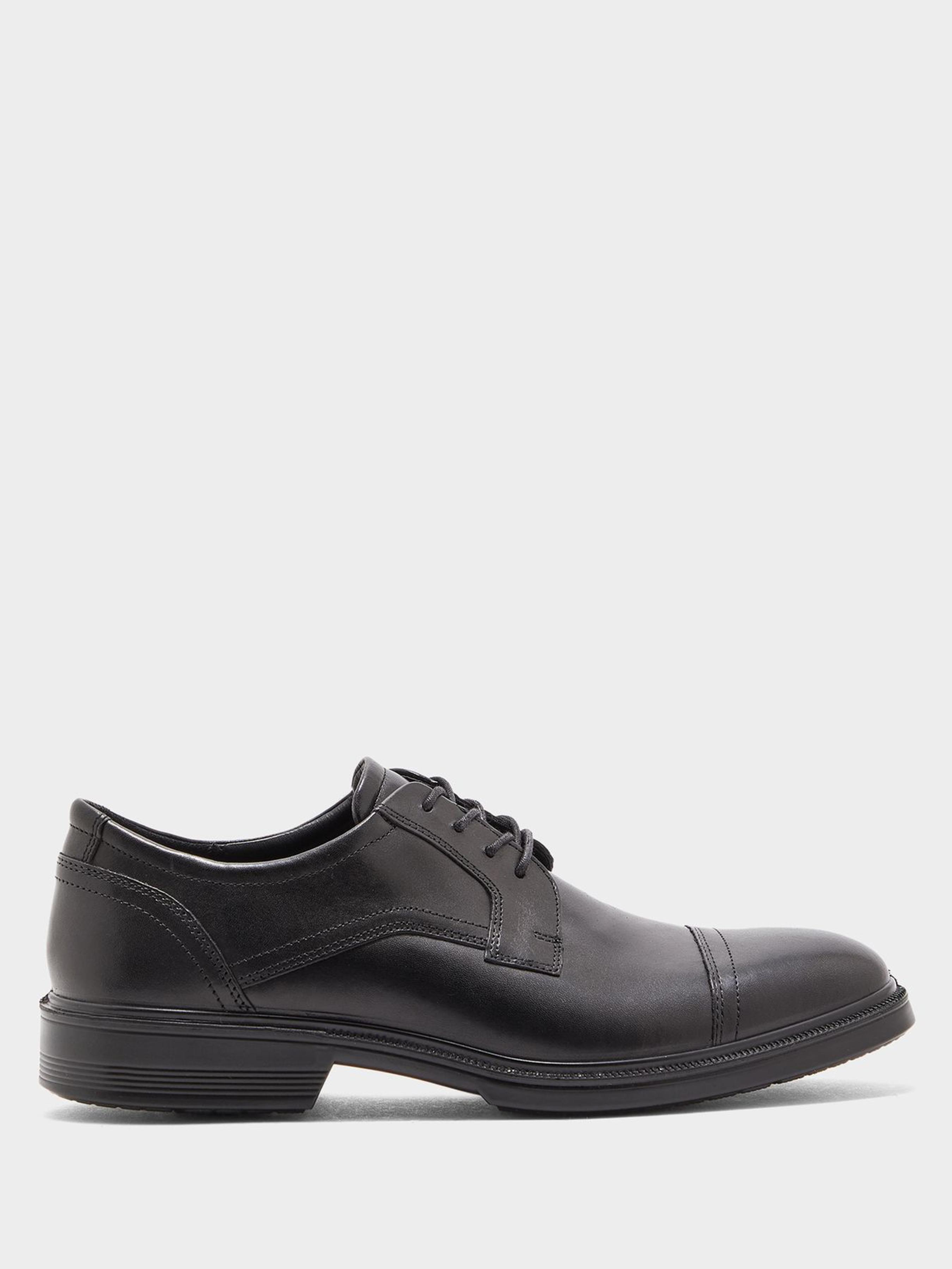 Купить Туфли мужские ECCO LISBON ZM3858, Черный