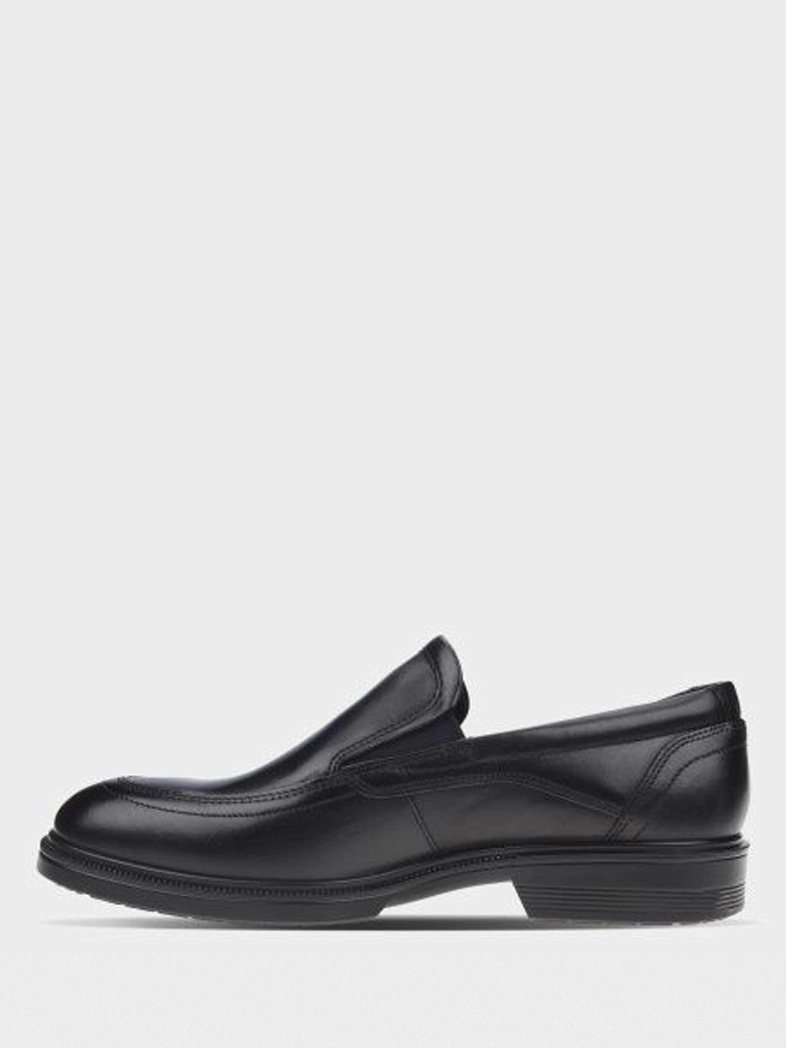 Туфли для мужчин ECCO LISBON ZM3860 продажа, 2017