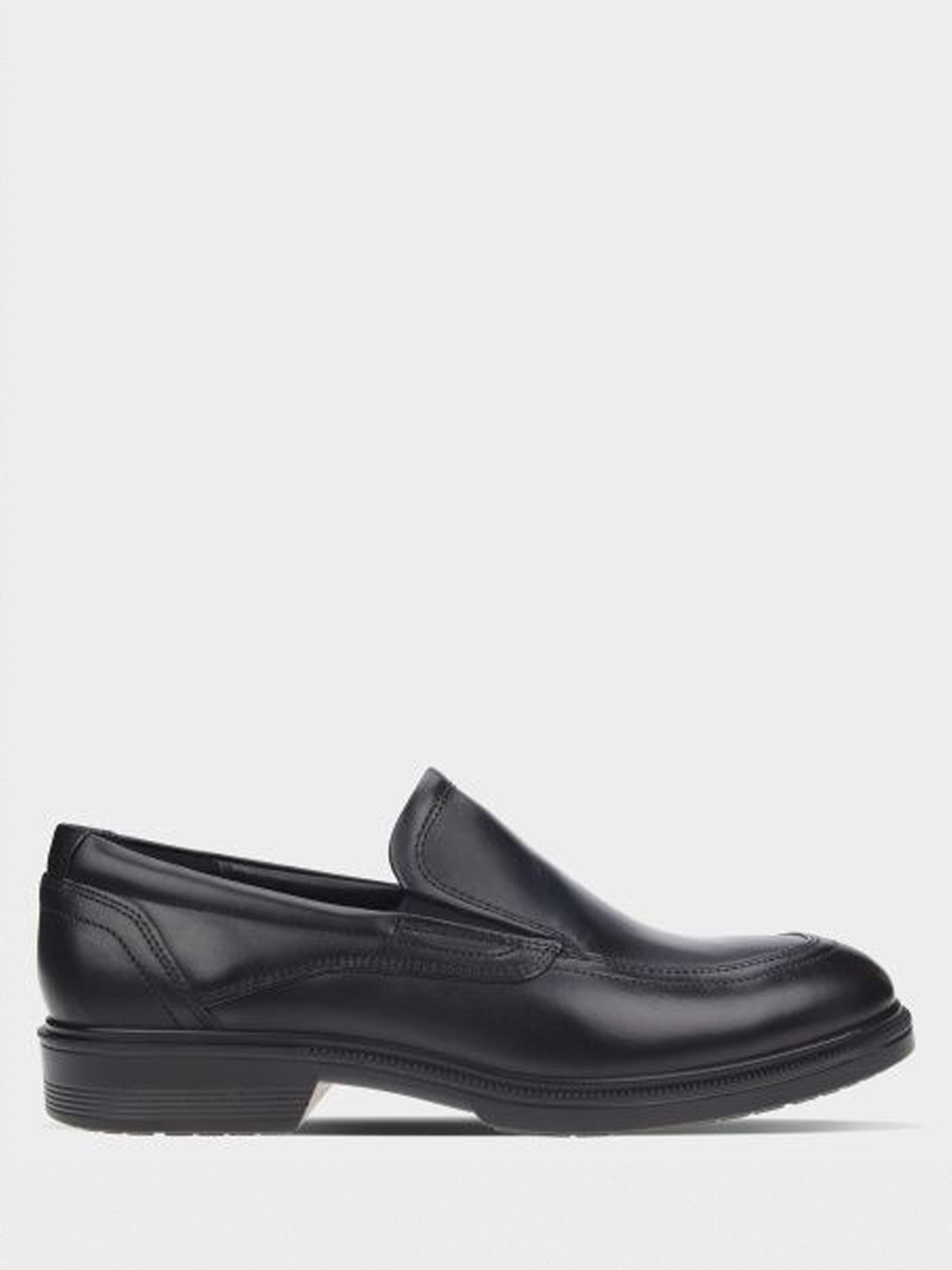 Купить Туфли мужские ECCO LISBON ZM3860, Черный