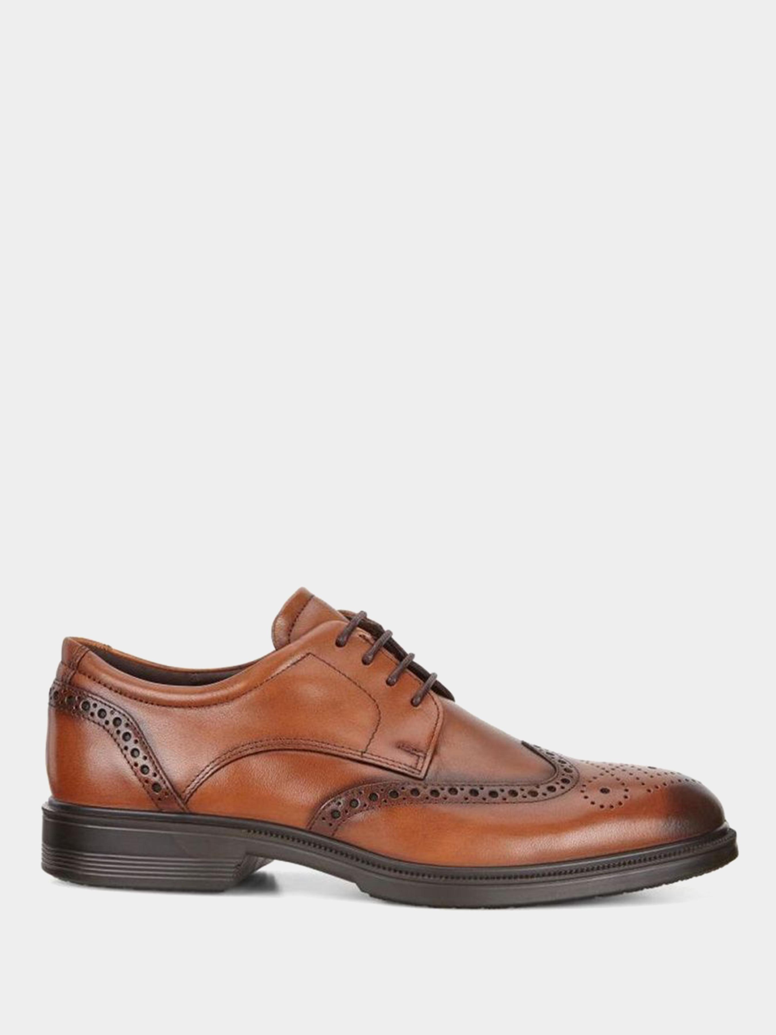 Купить Туфли мужские ECCO LISBON ZM3861, Коричневый