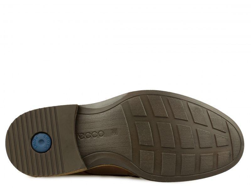 Туфли для мужчин ECCO KENTON ZM3865 продажа, 2017