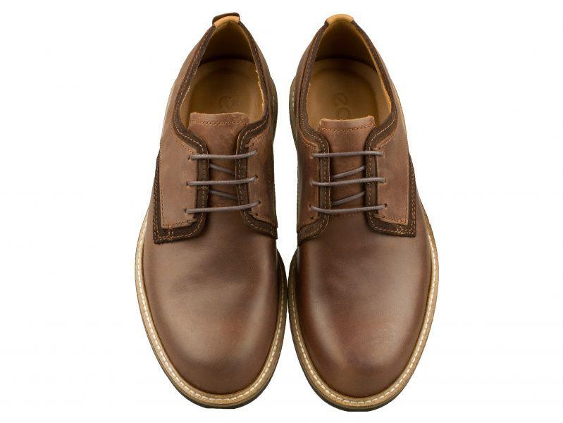 Туфли для мужчин ECCO KENTON ZM3865 брендовая обувь, 2017