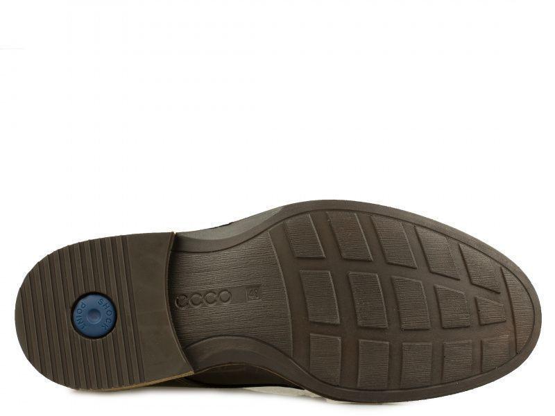Туфли для мужчин ECCO KENTON ZM3866 продажа, 2017