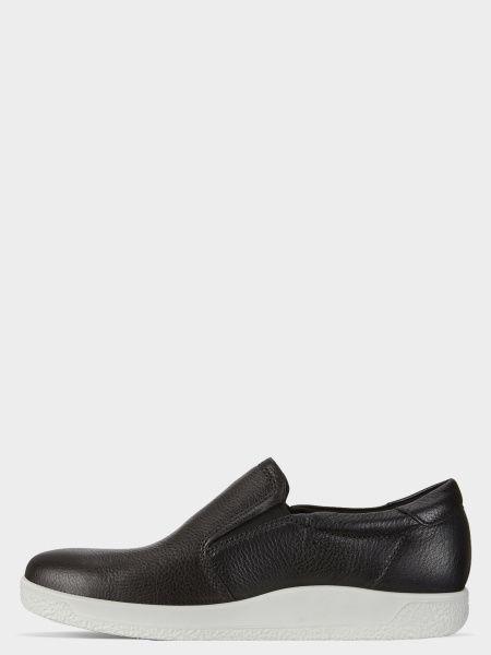 Cлипоны мужские ECCO SOFT 1 MEN'S ZM3901 брендовая обувь, 2017