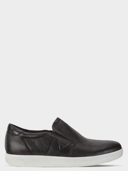 Cлипоны мужские ECCO SOFT 1 MEN'S ZM3901 купить обувь, 2017