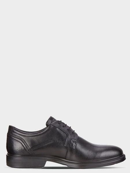 Купить Туфли мужские ECCO LISBON ZM3919, Черный