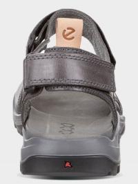 Сандалии мужские ECCO OFFROAD ZM3959 модная обувь, 2017