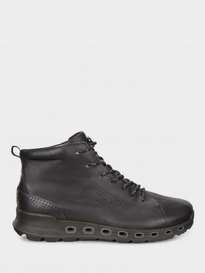 Ботинки мужские ECCO COOL 2.0 ZM3985 продажа, 2017
