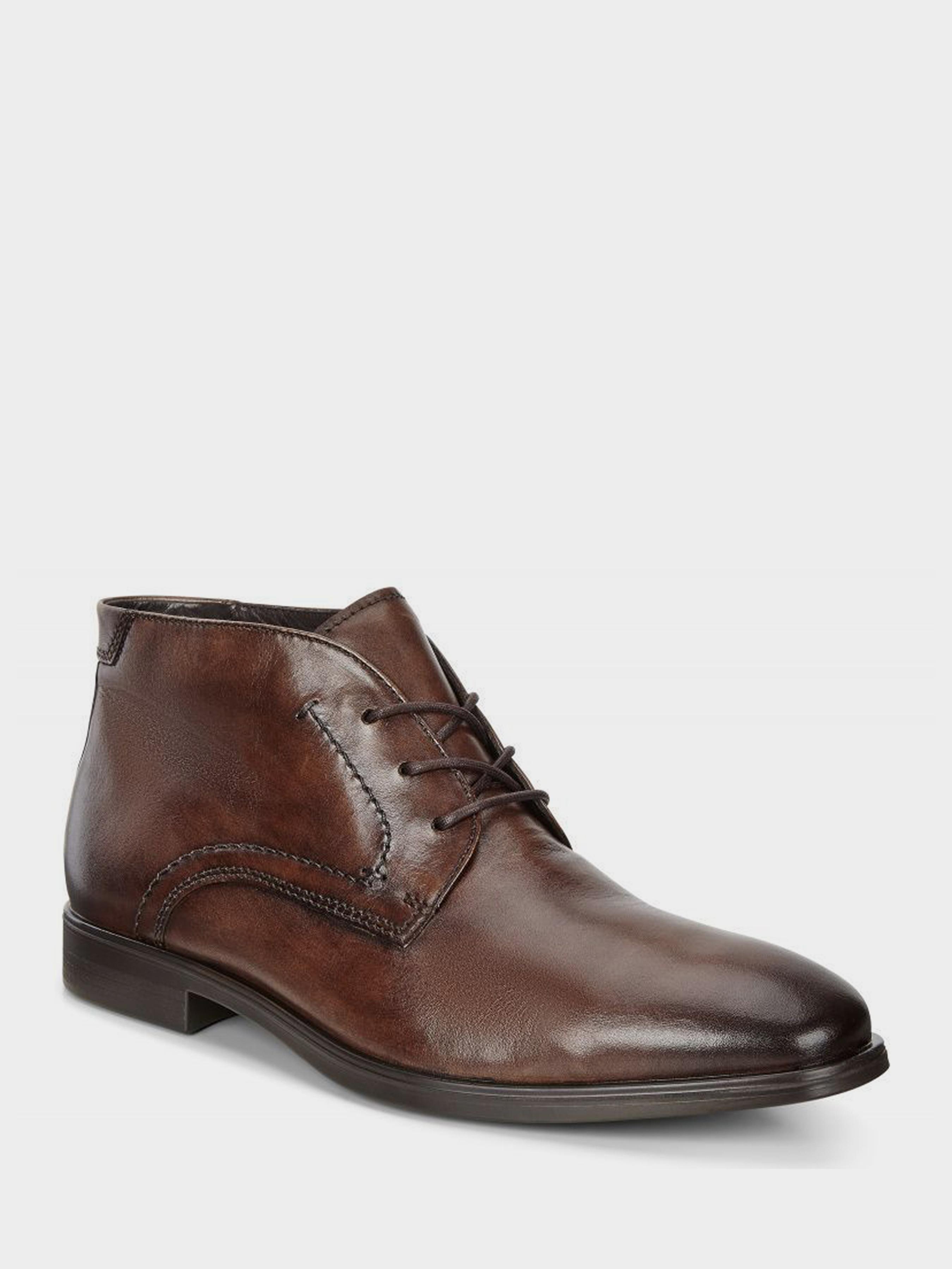 Купить Ботинки мужские ECCO MELBOURNE ZM3994, Коричневый