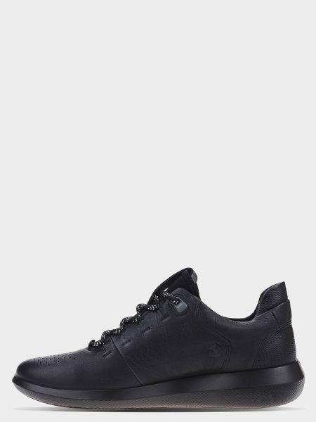Полуботинки мужские ECCO SCINAPSE ZM3997 брендовая обувь, 2017