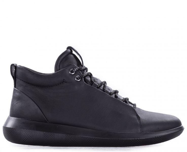 Купить Ботинки мужские ECCO SCINAPSE ZM3998, Черный