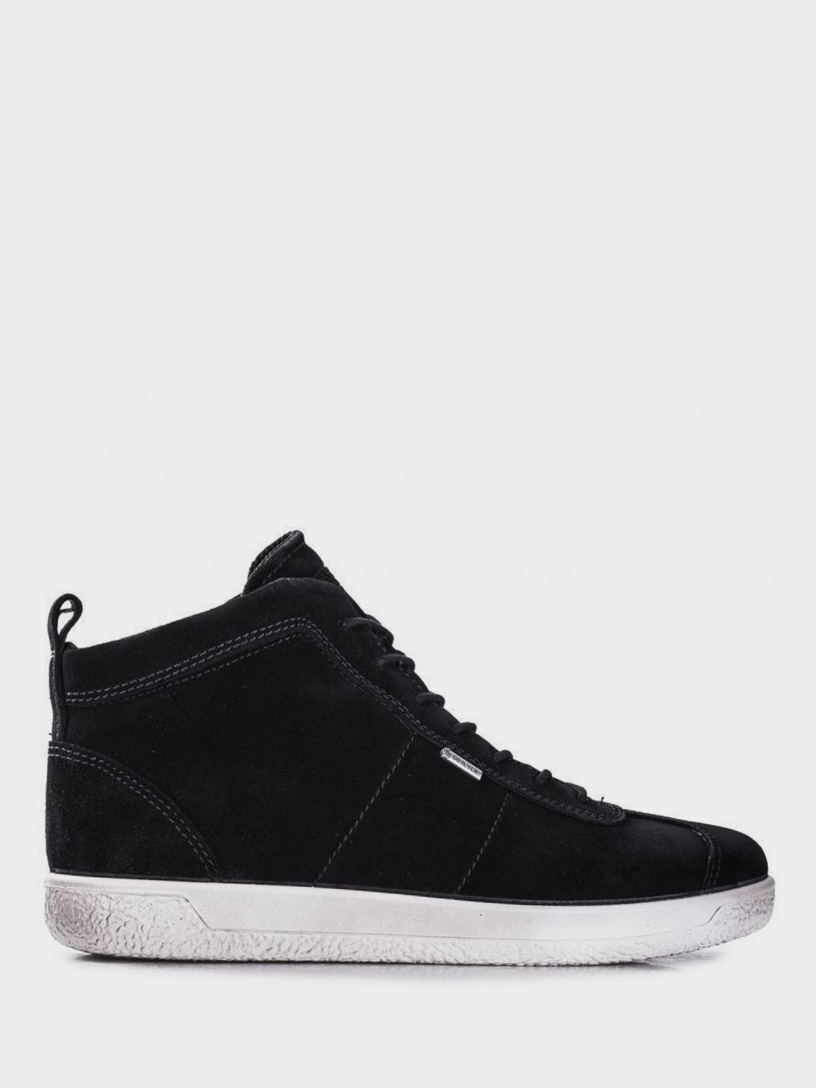 Ботинки для мужчин ECCO SOFT 1 MEN'S ZM4030 купить обувь, 2017
