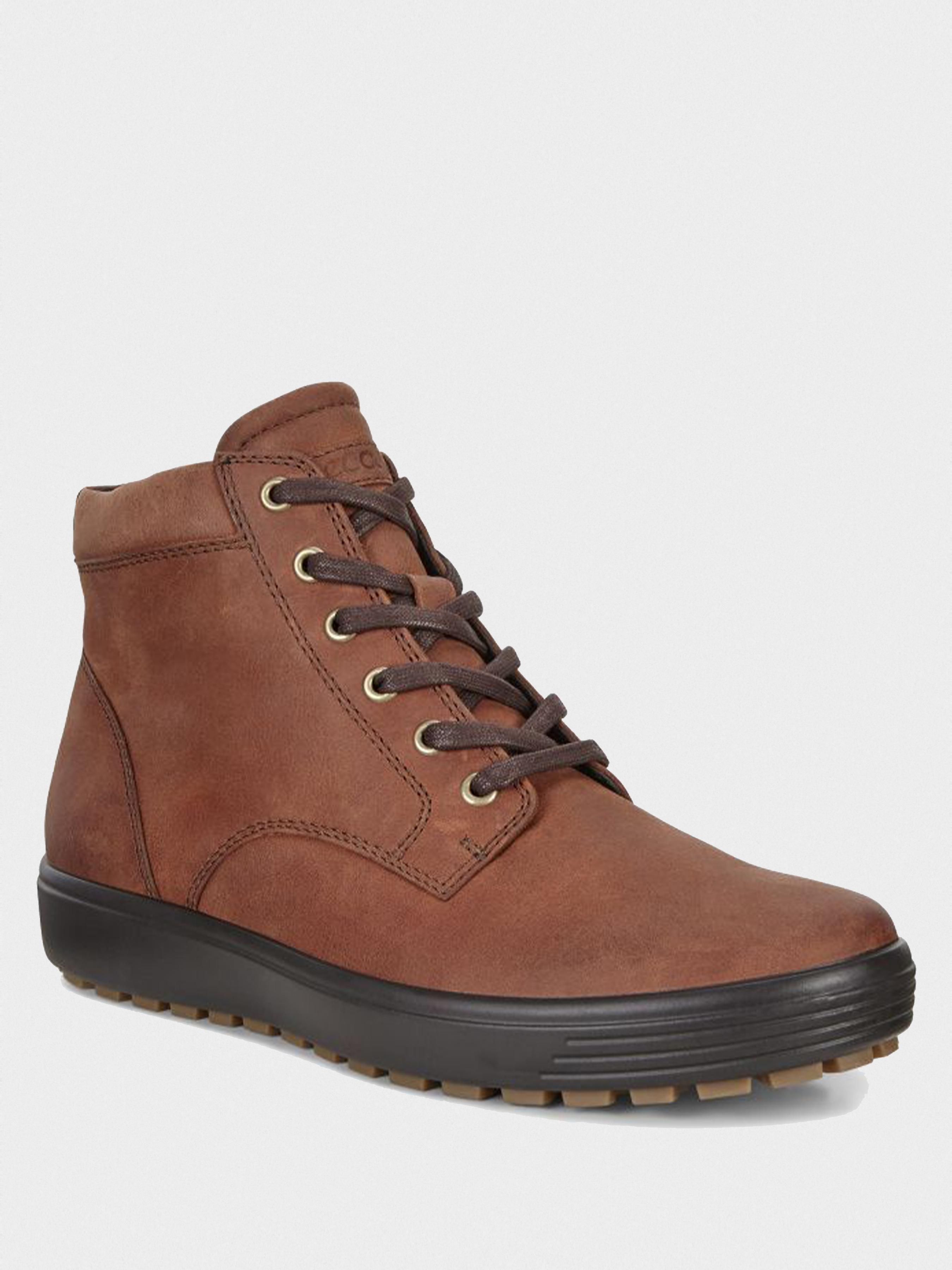 чоловічі черевики ecco soft 7 tred 450194(01053) нубукові a11f8c92f118d