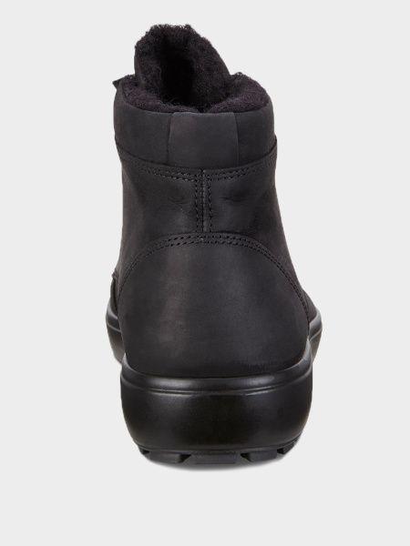 Ботинки мужские ECCO SOFT 7 TRED ZM4035 брендовая обувь, 2017